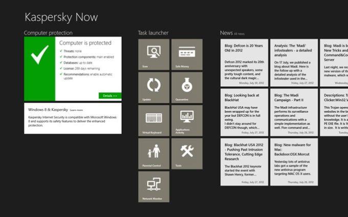 Kaspersky Now for Windows 10