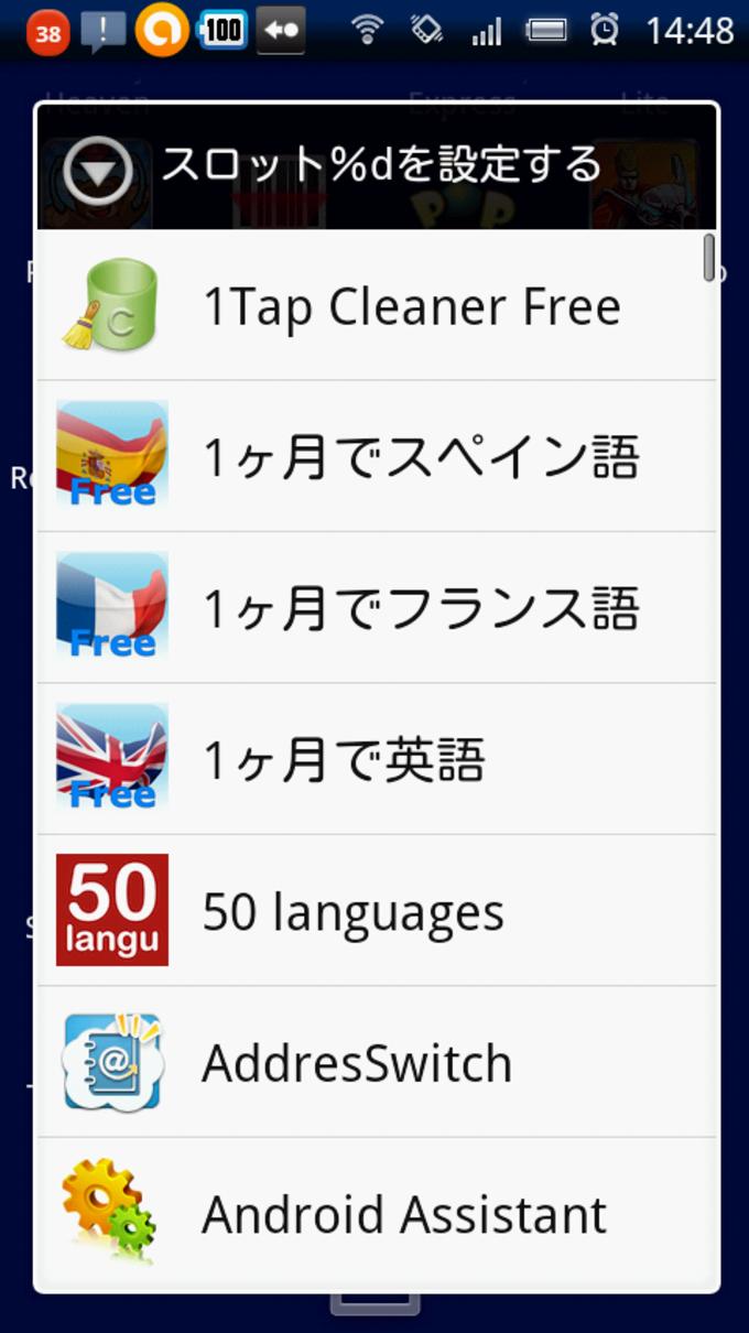 SwipePad:ハイパースペースジャンプ