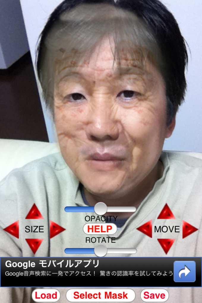 年齢私の顔 - Age My Face