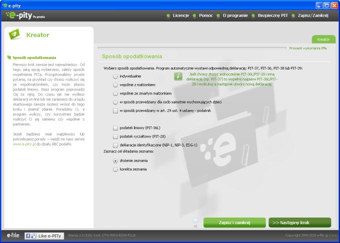e-pity 2010