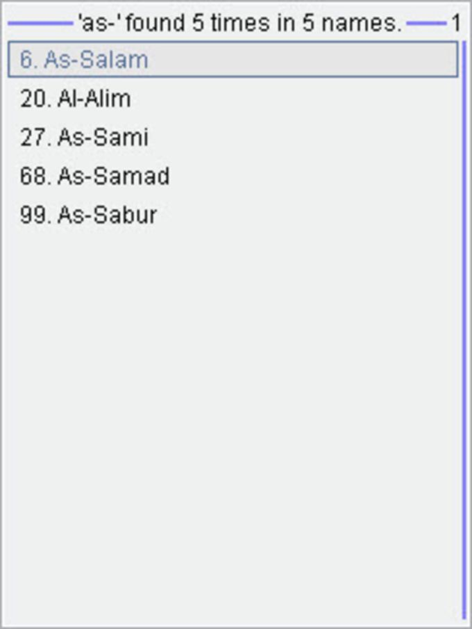 99 Names of Allah For Mobile Phones