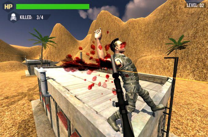 Sniper Gun 3D