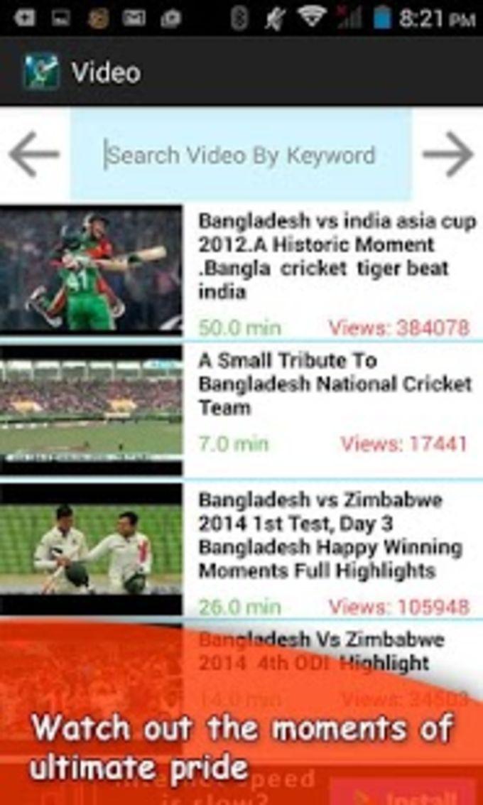 Cricket Bangladesh