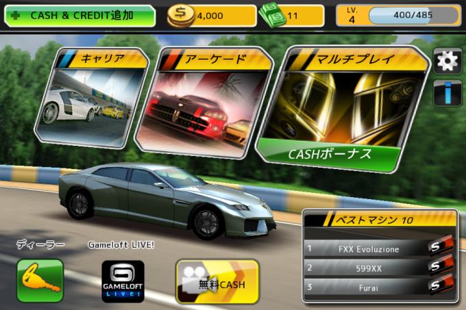 GTレーシング:モーターアカデミー Free+
