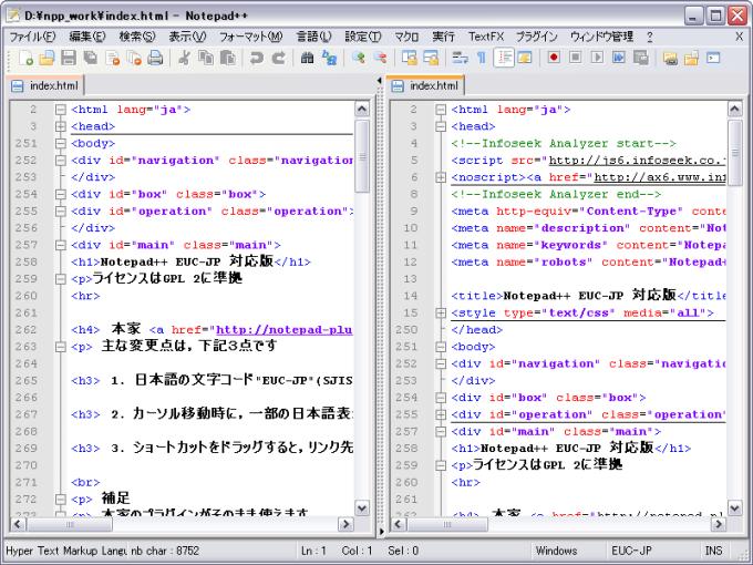 NotePad ++ EUC-JP