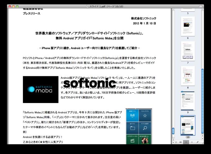 Combine PDFs