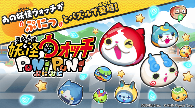 Yokai Watch Puni Puni