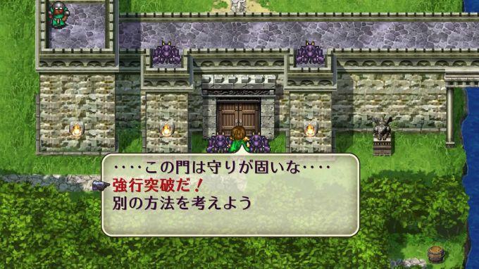 Romancing Saga 2 / ロマサガ 2