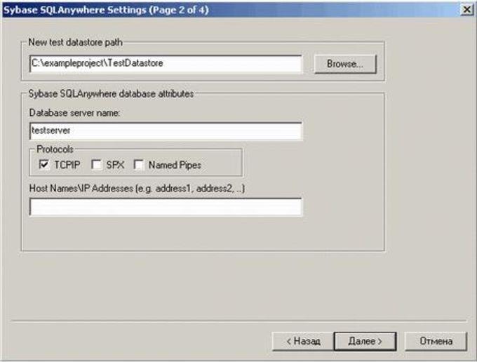 SQL Anywhere Studio