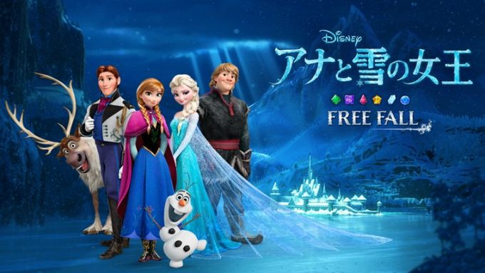 アナと雪の女王: Free Fall for Windows 10