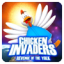 Chicken Invaders: Revenge of the Yolk