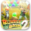 Bubble Bash 2