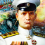Navy Legend