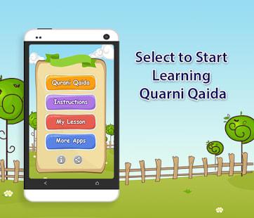 Kids Qaida Series