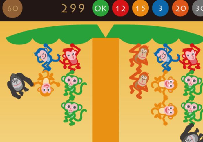 Monkey Tree Free Puzzle Game