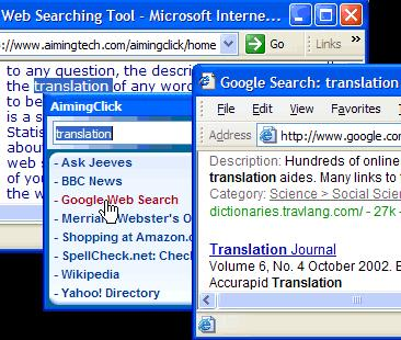 AimingClick Instant Search