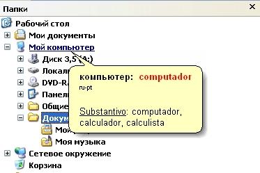 OCR Translator