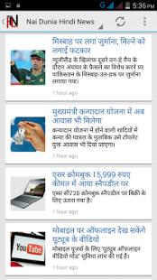 All Hindi Newspapers