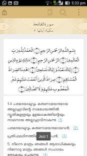 Quran Malayalam Translation
