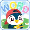 Make words quiz 1.2