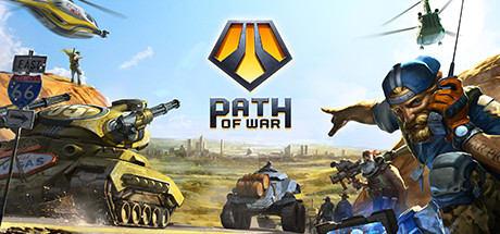 Path of War 2016