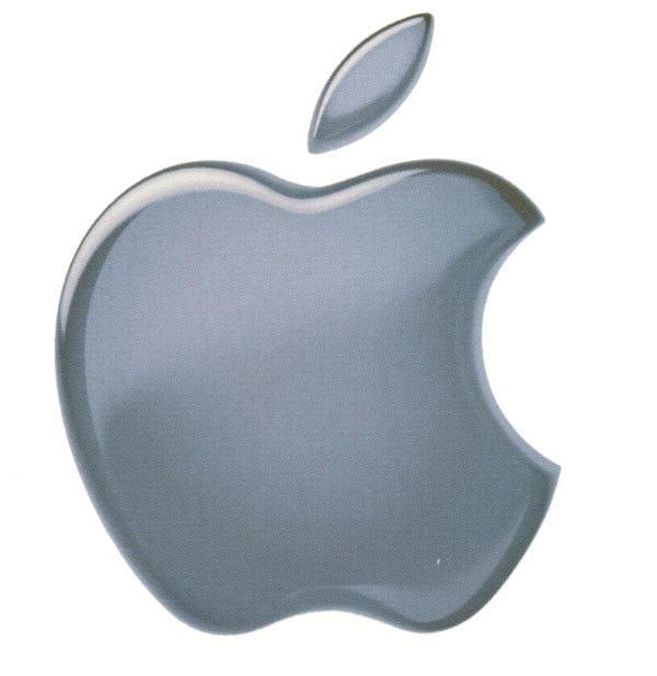Apple Broadband Tuner