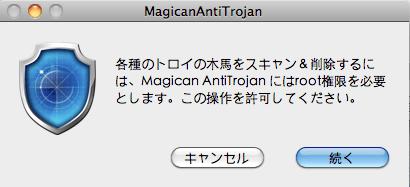 Magican AntiTrojan