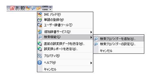 office xp ダウンロード