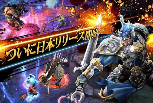 アイアンナイツ - Iron Knights 1.3.3