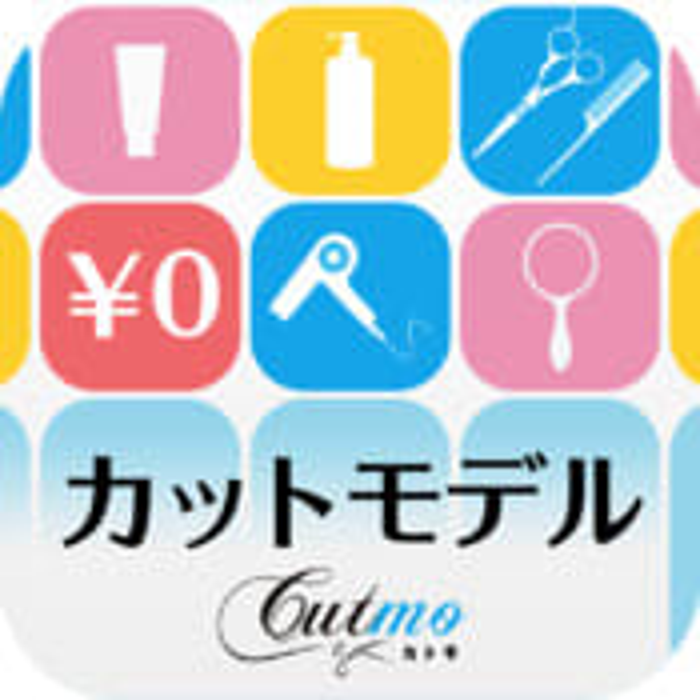 Cutmo(カトモ) 5.0