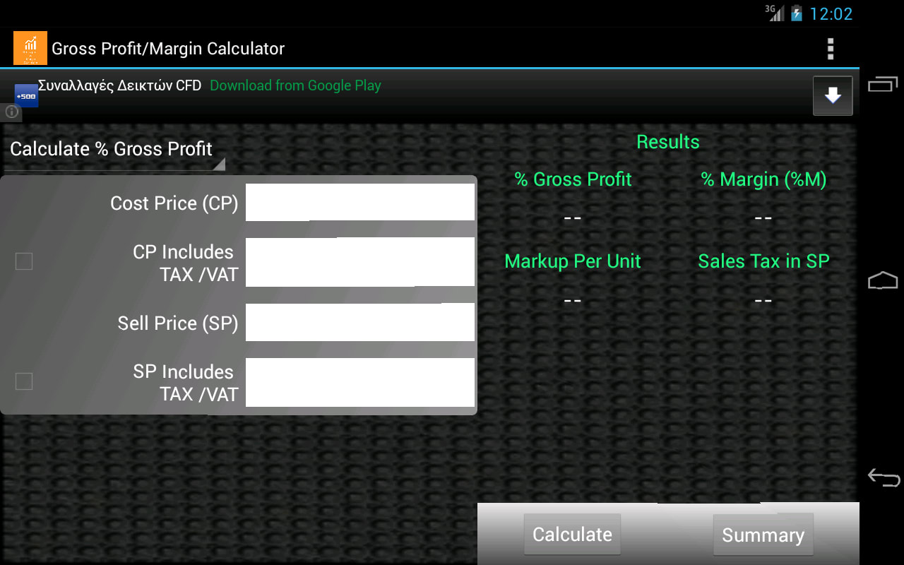 Gross Profit-Margin Calculator