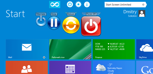 Start Screen Unlimited Lite