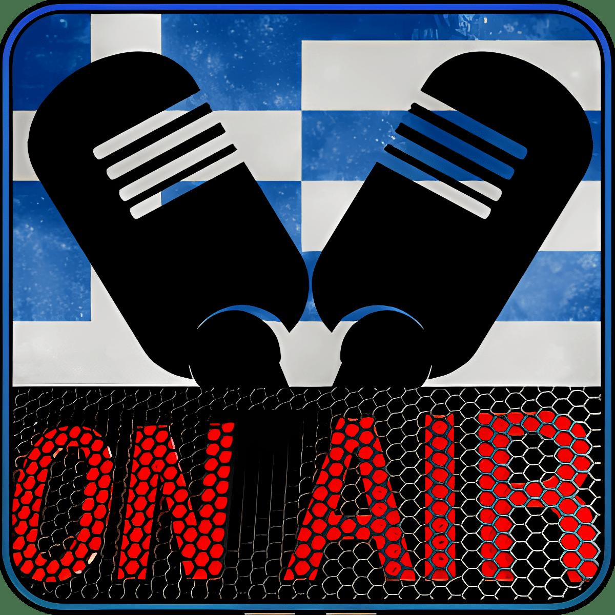 Hellenic Radios