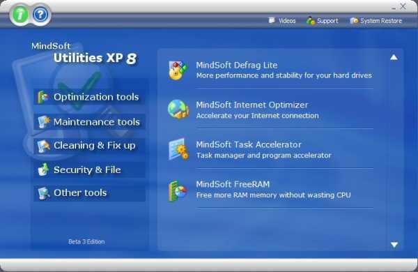 MindSoft Utilities