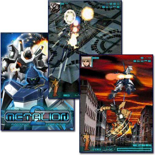 Metalion2 : Mutant Uprising