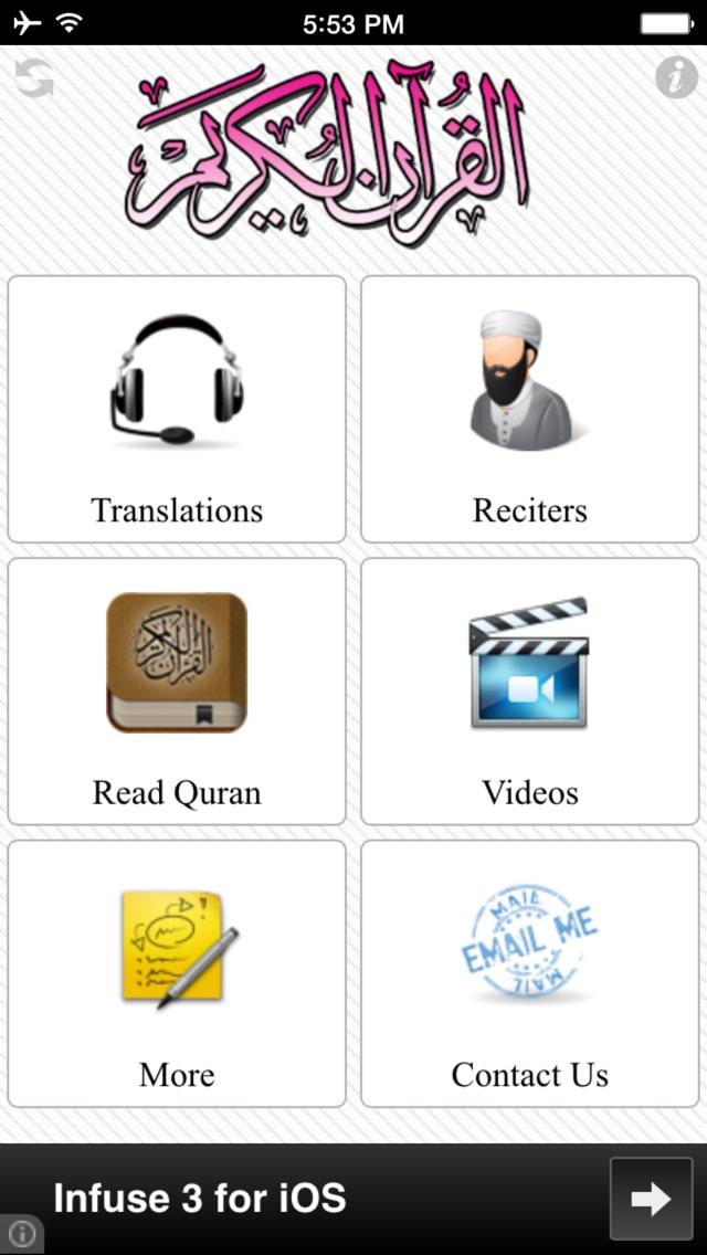 Al Quran Al Karim MP3