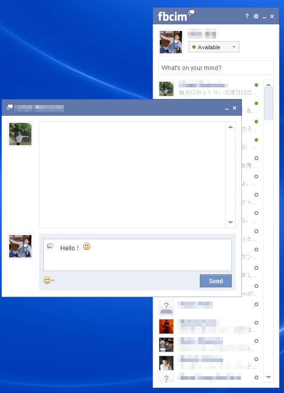 Facebook Chat Instant Messenger