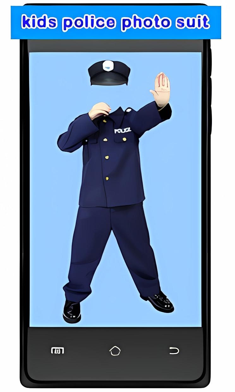 Kids Police Photo Suit