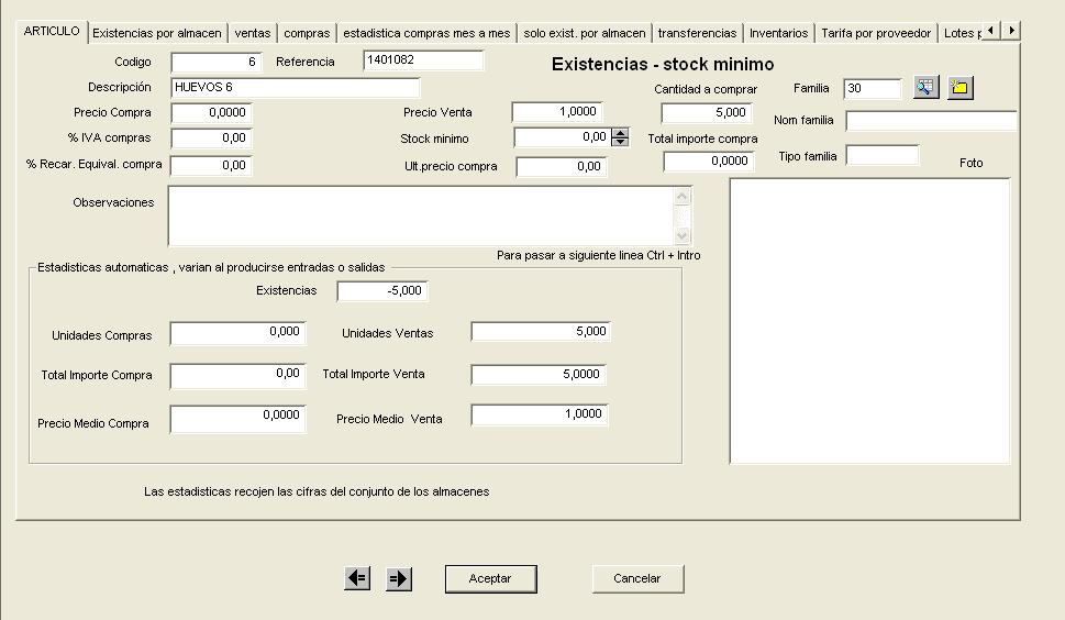 software compra venta usados