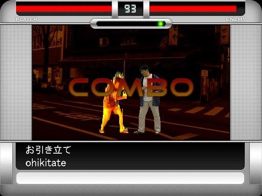Ozawa-Ken 1.6