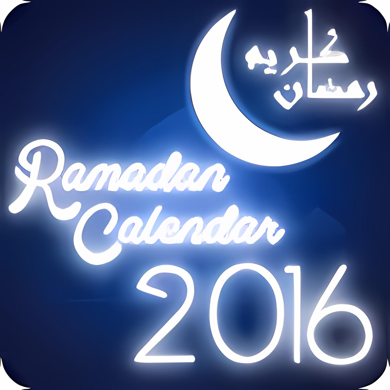 Ramadan Calender 2016 Timings
