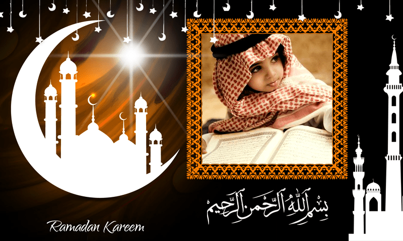 Ramadan 2016 Frames HD