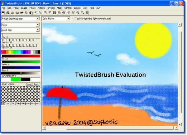 TwistedBrush Pro Studio