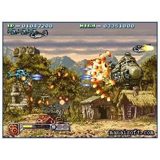 FirePower-onrush