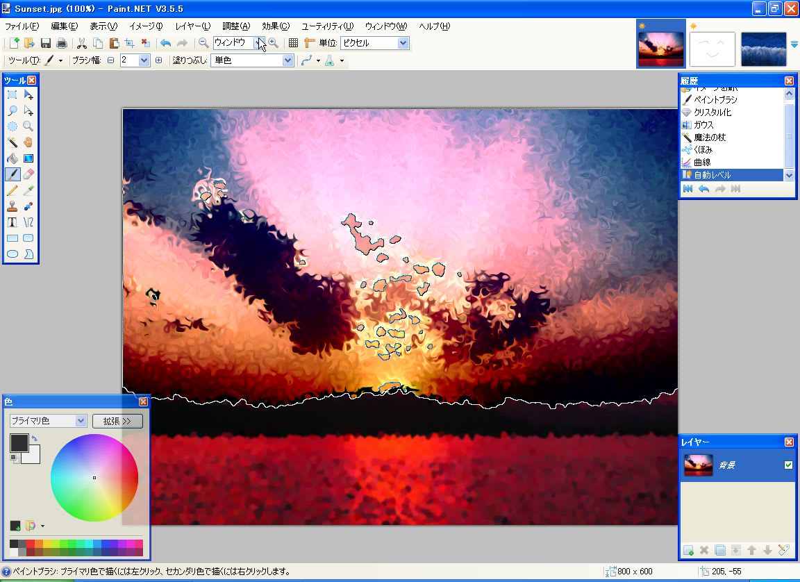 Paint On Pictures Mac