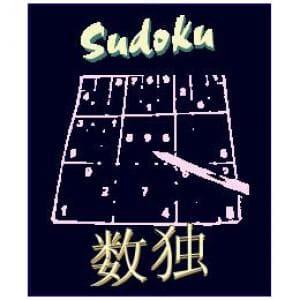 Mercure Sudoku