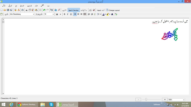 Urdu Word Processor Download