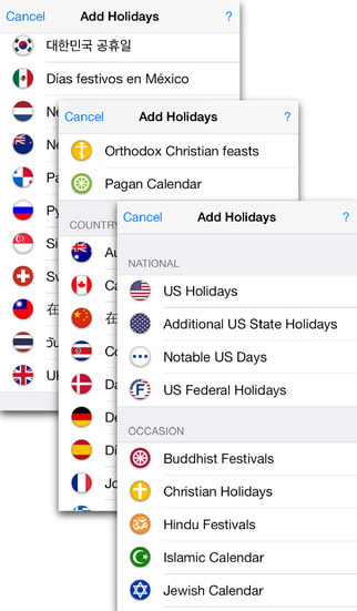US Holidays - Federal, State, Notable and Religious holidays 2016 - 2017