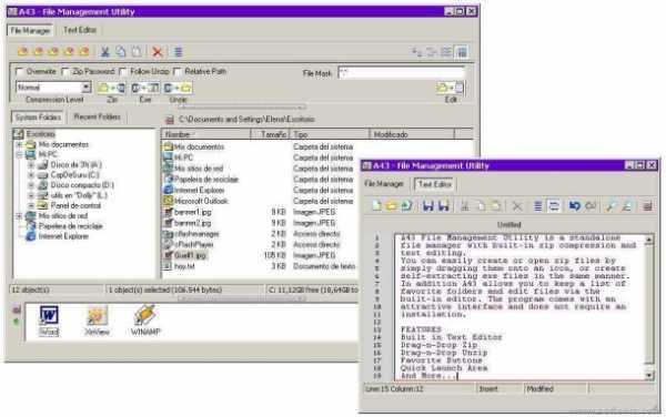 A43 File Management Utility