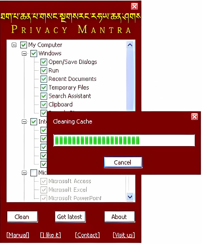 Privacy Mantra